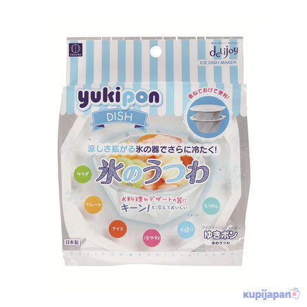Форма для заморозки льда Delijoy Yukipon Ice Container, KOKUBO, 1 шт.