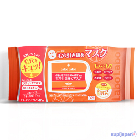 Очищающая маска для лица Keana Pore Tightening Face Mask, DR.CI: LABO, 32 шт.