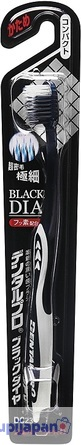 Зубная щетка жесткая Black Diamond Super Extra Fine Hair, DENTAL PRO, 1 шт.