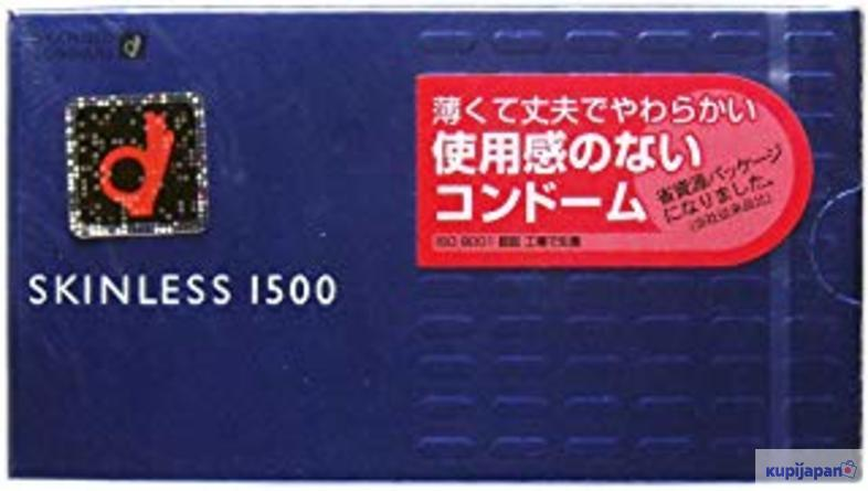 Презервативы SKINLESS 1500 Latex Condoms, OKAMOTO, 1 уп.